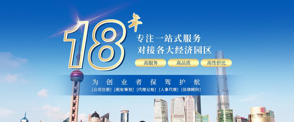 上海博赢创业投资管理有限公司